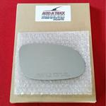 Mirror Glass Replacement + Full Adhesive for CLK-3