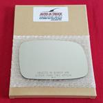 Mirror Glass for 98-00 Lexus GS300, GS400 Passenge